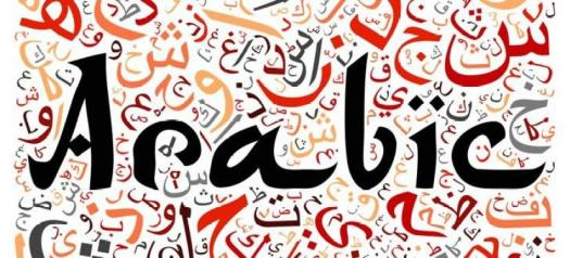 arabic-language