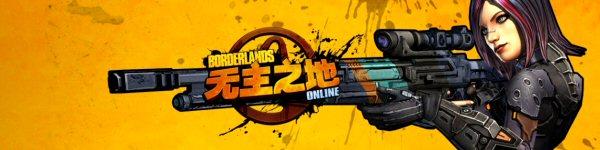 borderlands online