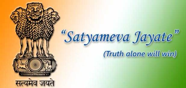 Satyamev Jayate National Motto of India