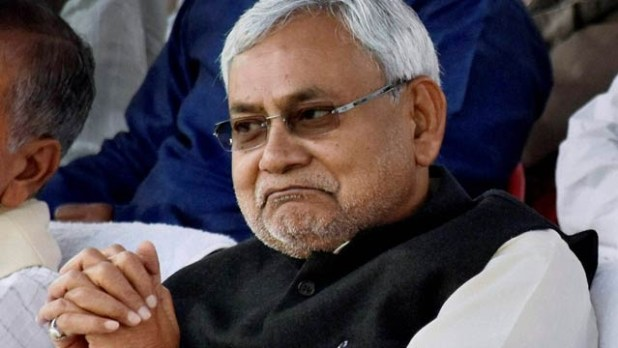 Nitish Kumar Seven Resolves (Saat Nischay) for Bihar