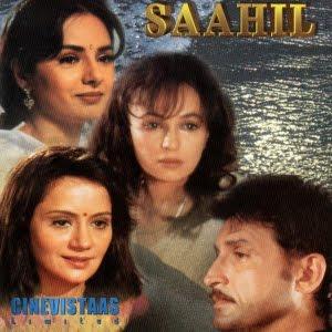 Sahil (Old Doordarshan TV Serial)