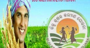 Biju Krushak Kalyan Yojana
