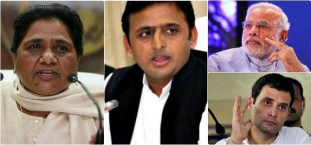 Vidhan Sabha Election 2017