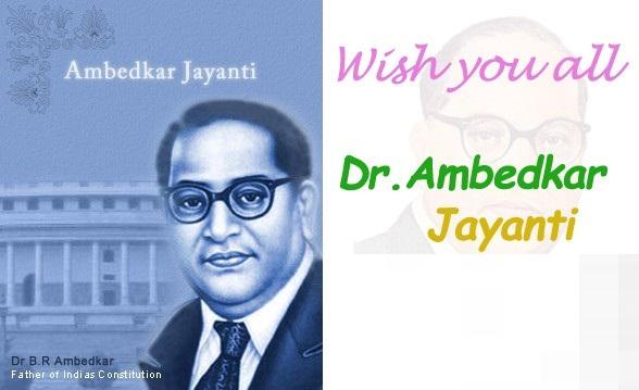 Ambedkar_Jayanti