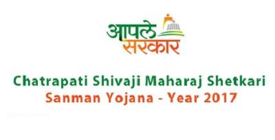 chhatrapati shivaji shetkari yojana