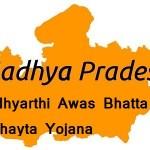 मध्यप्रदेश विद्यार्थी आवास भत्ता सहायता योजना   Madhya Pradesh Vidhyarthi Awas Bhatta Sahayta Yojana in hindi