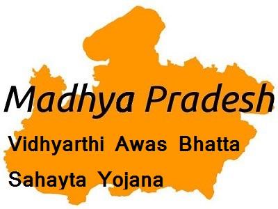 vidhyarthi awas bhatta yojana