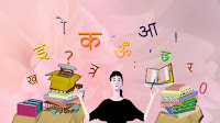 Learn Hindi from Scratch in Easy Way