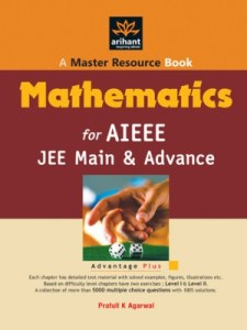 new pattern aieee mathematics by prafull k agarwal, arihant new pattern aieee mathematics pdf, new pattern aieee mathematics, arihant new pattern aieee mathematics free download, new pattern aieee mathematics book, mathematics by prafull k agarwal, arihant mathematics book, mathematics for aieee
