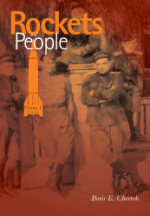 Rockets and People Book [volume 1 to 4]