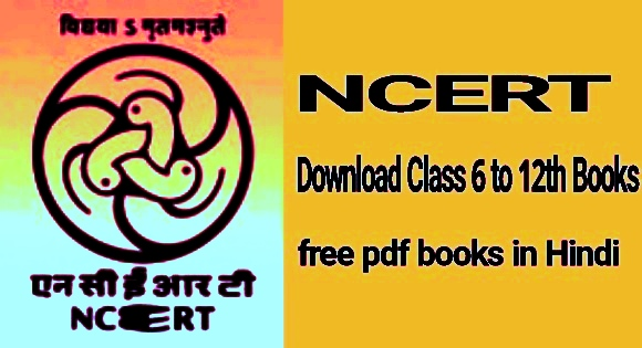 NCERT 6 to 12 (New) History Book Download in Hindi