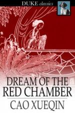 Dream of the Red Chamber book pdf free download