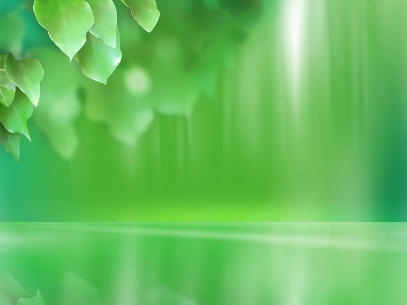 Ppt Background Green Leaves Ppt Backgrounds Slide