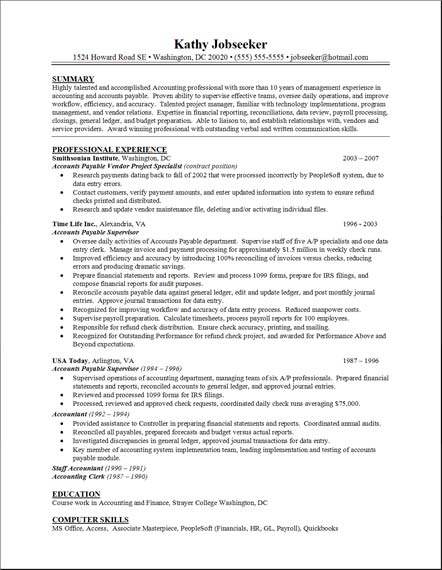 Clerical resume sample