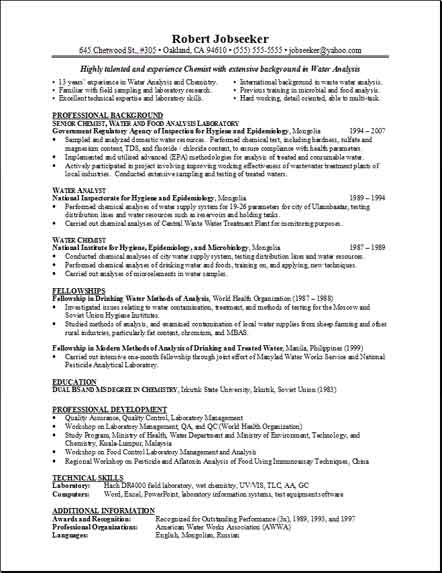resume vs cv examples resume sample 7 vice president resume