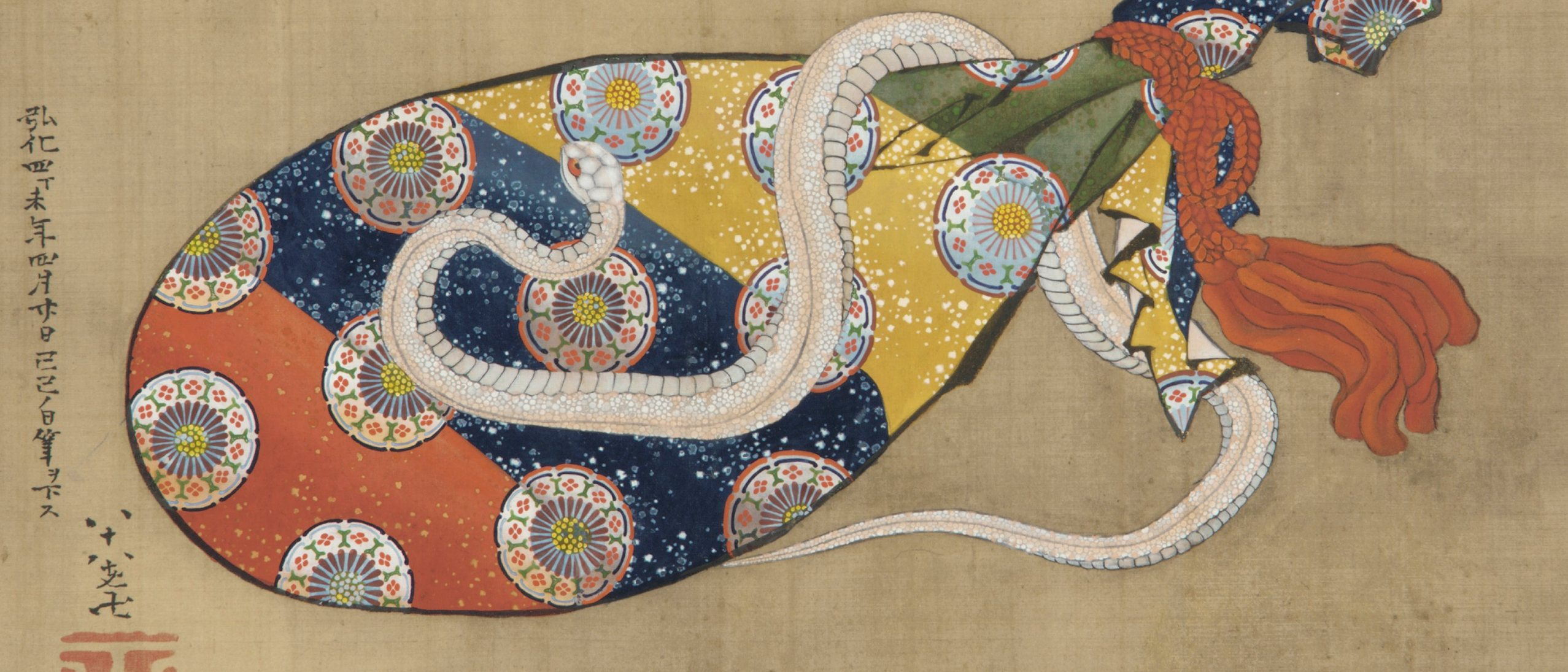 The Lute and White Snake of Benten (Sarasvati)