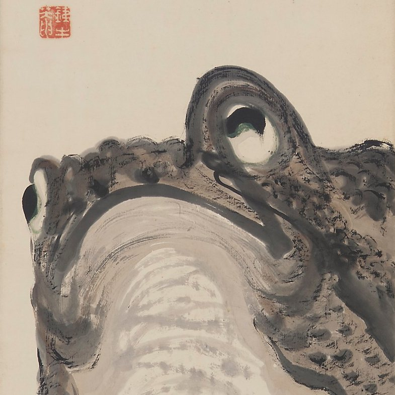 large hanging scroll with large frog and Japanese characters