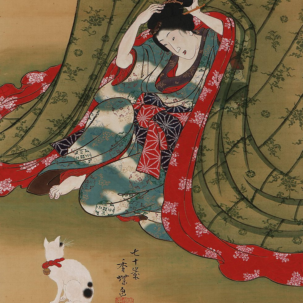Detail, Courtesan beneath a Mosquito Net; (with cat)
