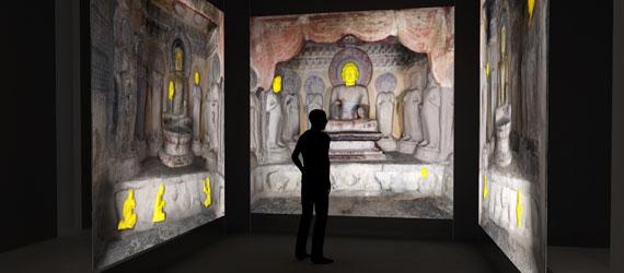 digital cave video installation
