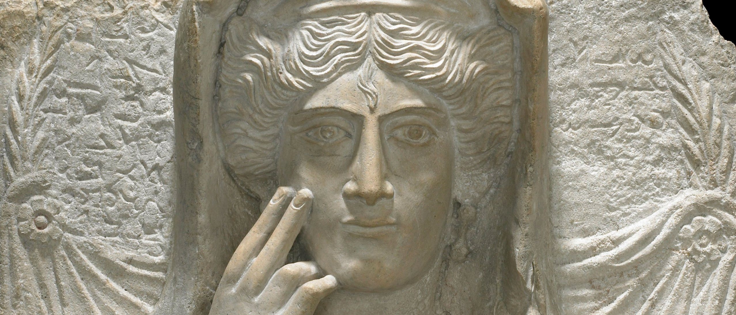 Funerary relief bust, F1908.236