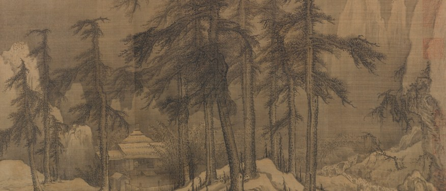 F1961.34a-c, Wind and Snow in the Fir Pines
