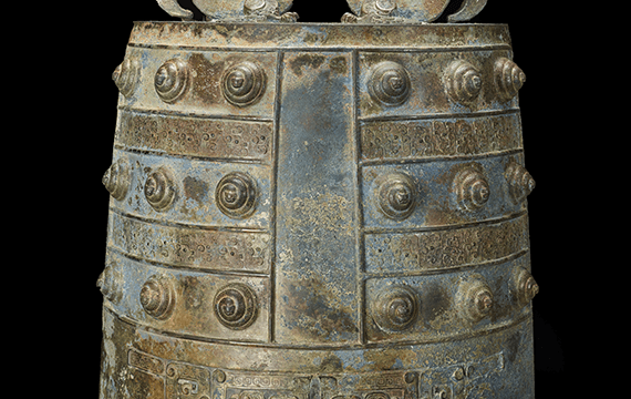 Ancient and intricate Chinese bell