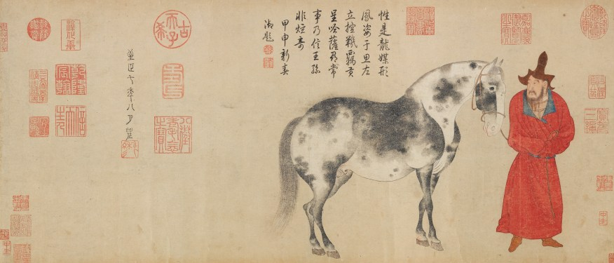 F1945.32, Horse and Groom, after Li Gonglin 臨李公麟〈人馬圖〉