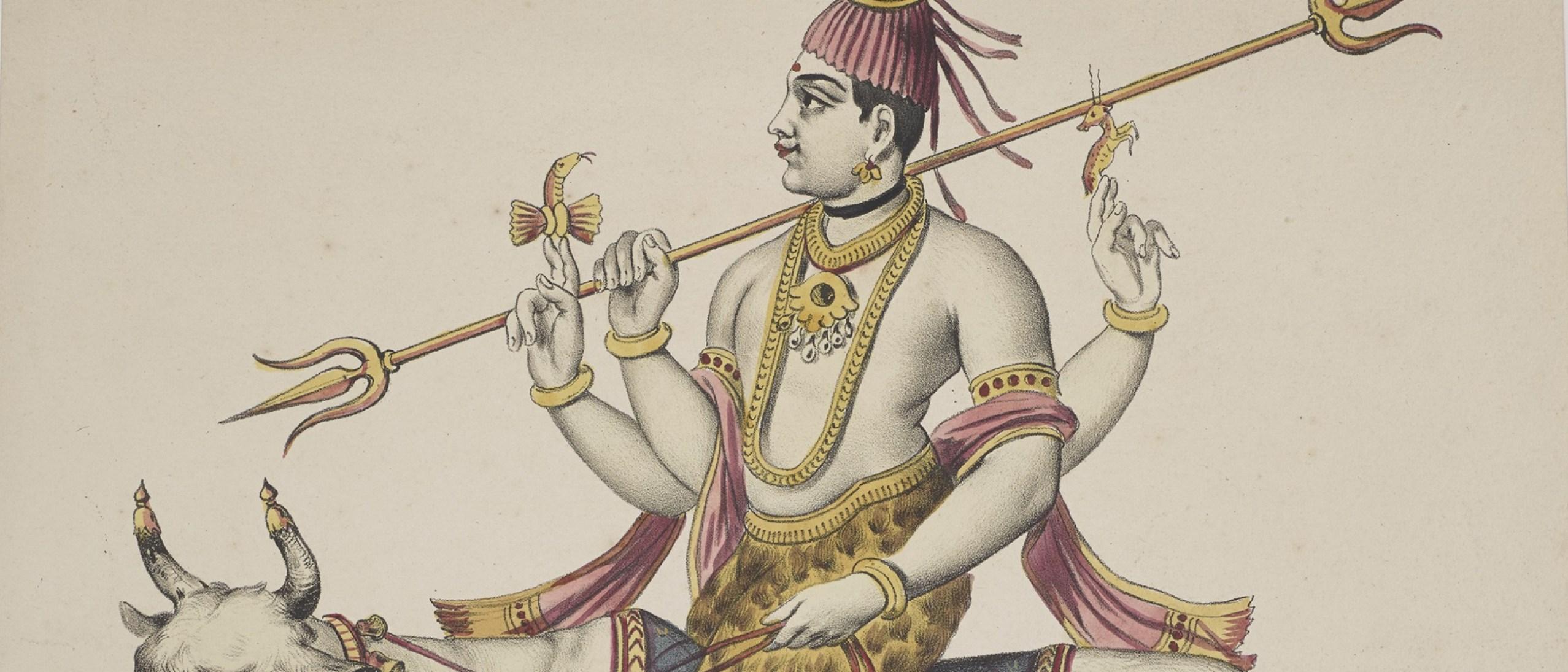 """Detail image: """"Îshâna ou Shiva"""" (Shiva). Robert J. Del Bontà collection, E563"""