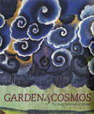 Garden and Cosmos: The Royal Paintings of Jodhpur book cover image