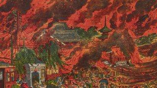 Japanese buildings burning