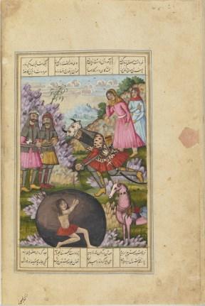 Shahnama (Book of Kings) by Firdawsi (d. 1020)