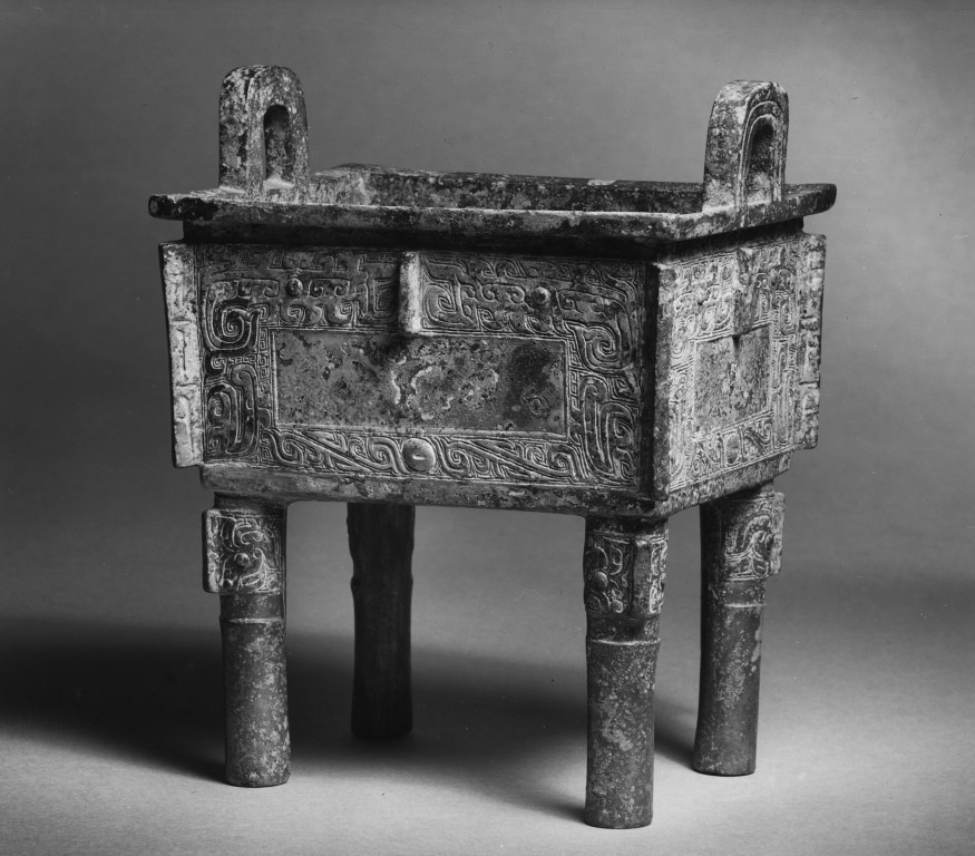 Photo, Bronze ritual food container, type fangding. Western Zhou dynasty, late 11th–10th century BCE., H: 14.2 cm. (5 9/16 in.) Singer catalogue number: [487].