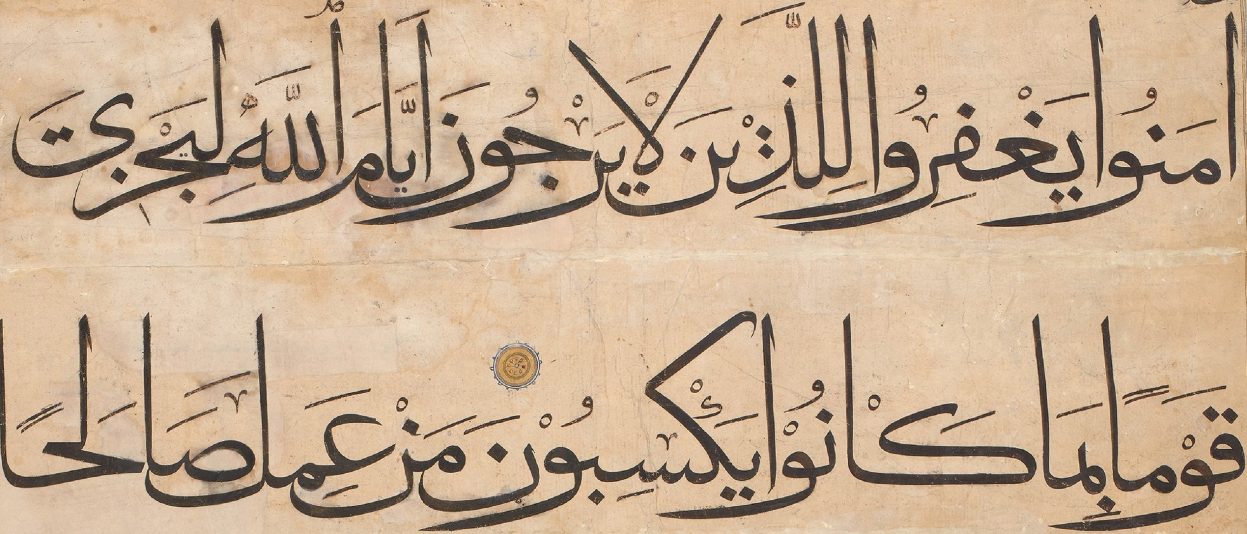 Detail image, Folio from a Qur'an; sura 45:9–13; attributed to Omar Aqta'; historic Iran, present-day Uzbekistan, probably Samarqand, Timurid period, ca. 1400; ink, color, and gold on paper; lent by the Art and History Collection, Arthur M. Sackler Gallery, LTS1995.2.16.1