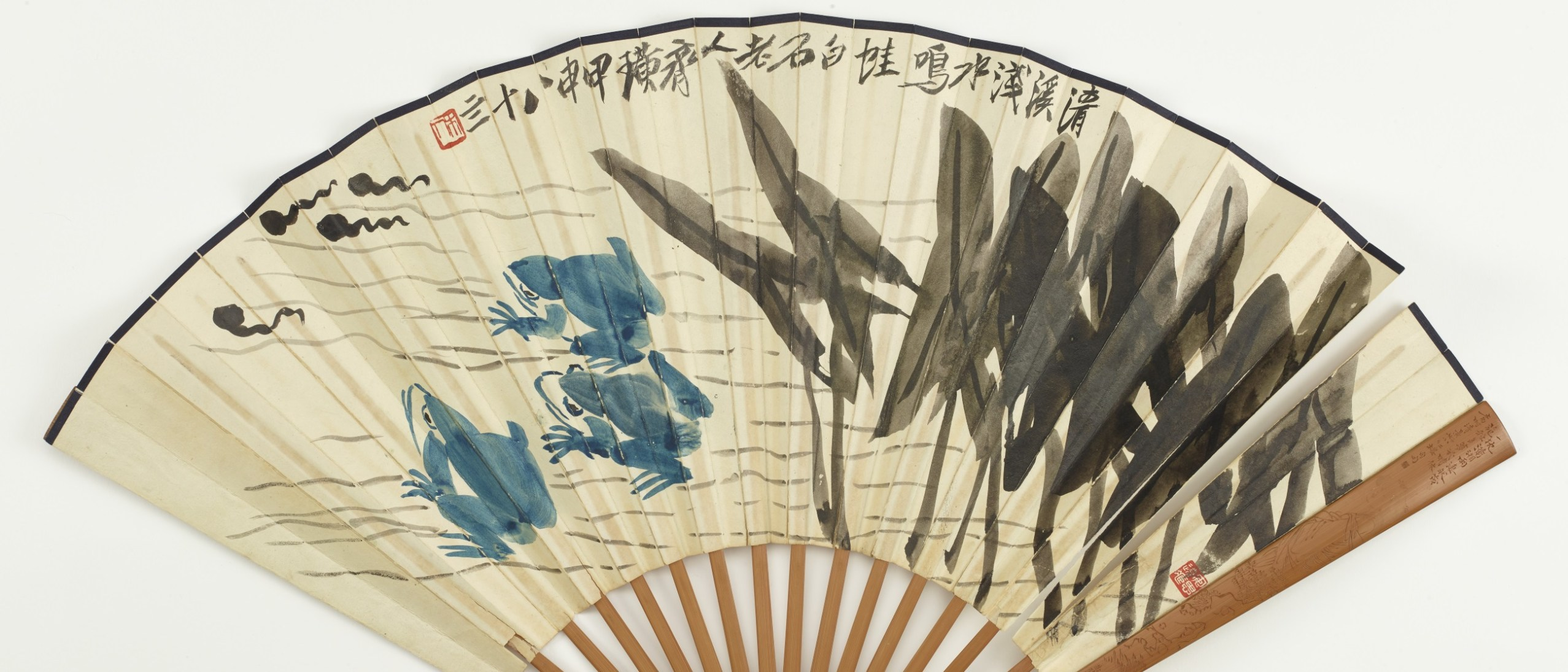 Detail photo of Frogs and Tadpoles; Qi Baishi (1864–1957); China, Modern period, 1944; Folding fan; ink and color on paper; Gift of Robert Hatfield Ellsworth; Freer Gallery of Art F2017.1