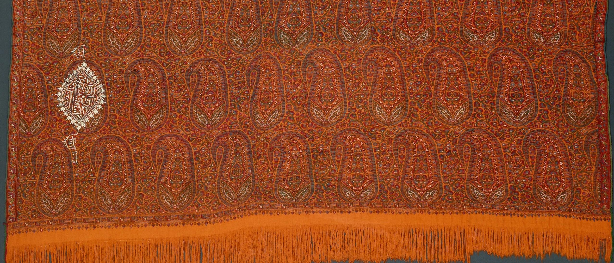 Detail photo of Textile (termeh cloth); Iran, probably Yazd, ca. 1875–1900; Wool and silk; 246 × 117 cm (96 7/8 × 46 1/16 in); Gift of Nader Ahari in memory of Nahid Ahari; Arthur M. Sackler Gallery S2017.14