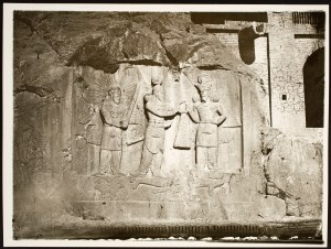 Sasanian Rock Reliefs: View of Investiture Relief of Ardashir II