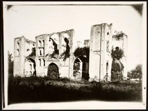 Summer Palace of Saahib-i Zaman