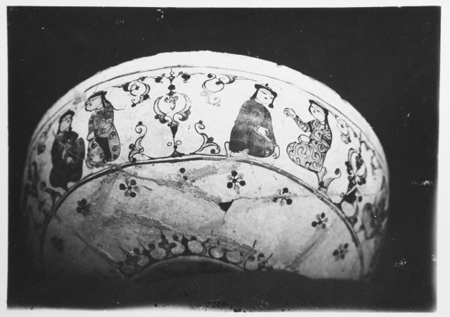 Vessel with Elaborate Ornamentation