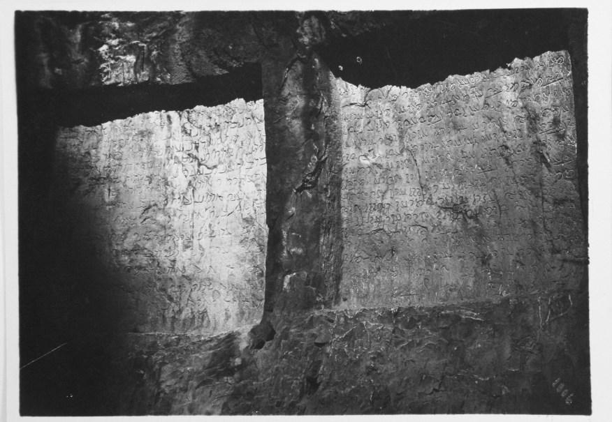 Hajiabad (Iran): Pahlavi Inscriptions