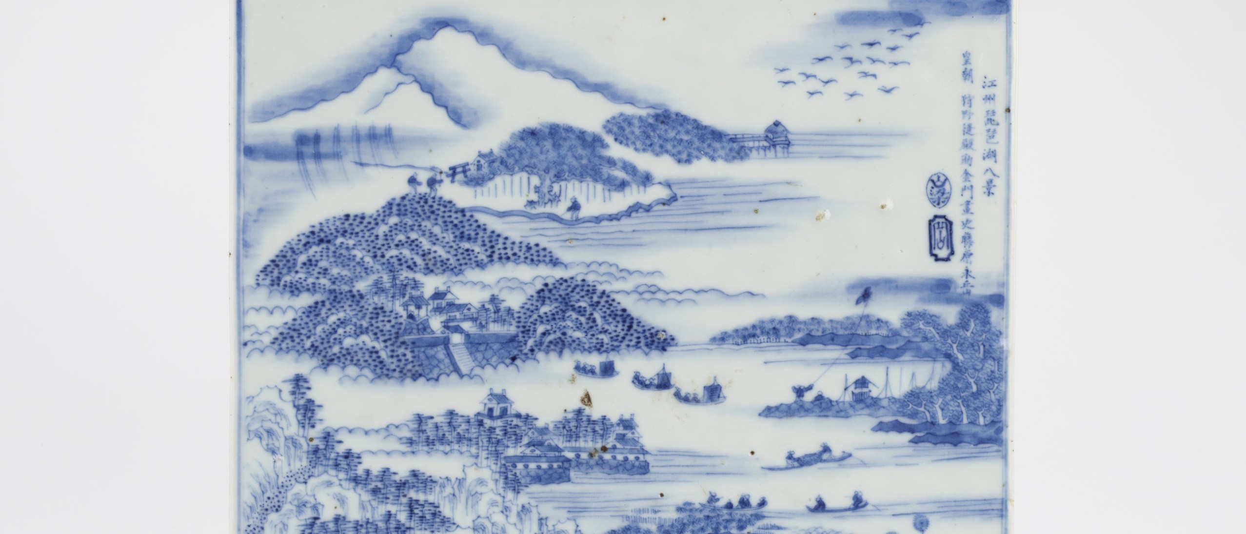 Detail photo of Drawing by Kano Eigaku (1790–1867) China, Jingdezhen, Tao Zhen workshop Qing dynasty, Jiaqing era, 1813 Porcelain with cobalt pigment under clear glaze 4.0 x 28.8 x 26.2 cm Gift of Ian and Mary Heriot Freer Gallery of Art F2017.4