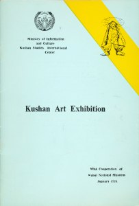 Ministry of Information and Culture Kushan Studies International Center; Kushan Art Exhibition; With Cooperation of Kabul National Museum January 1978