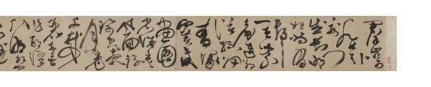 Three Poems by Du Fu, in wild-cursive script