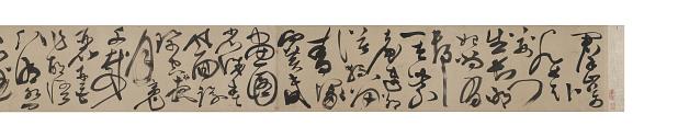 Three Poems by Du Fu, in wild-cursive script