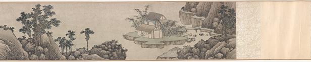 Studio in a Bamboo Grove