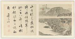 Eight Views of Xiao-Xiang