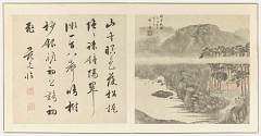 Eight Views of Xiao-Xiang