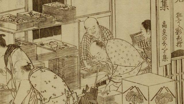 Detail, View of the shop of publisher Tsutaya Jūzaburō
