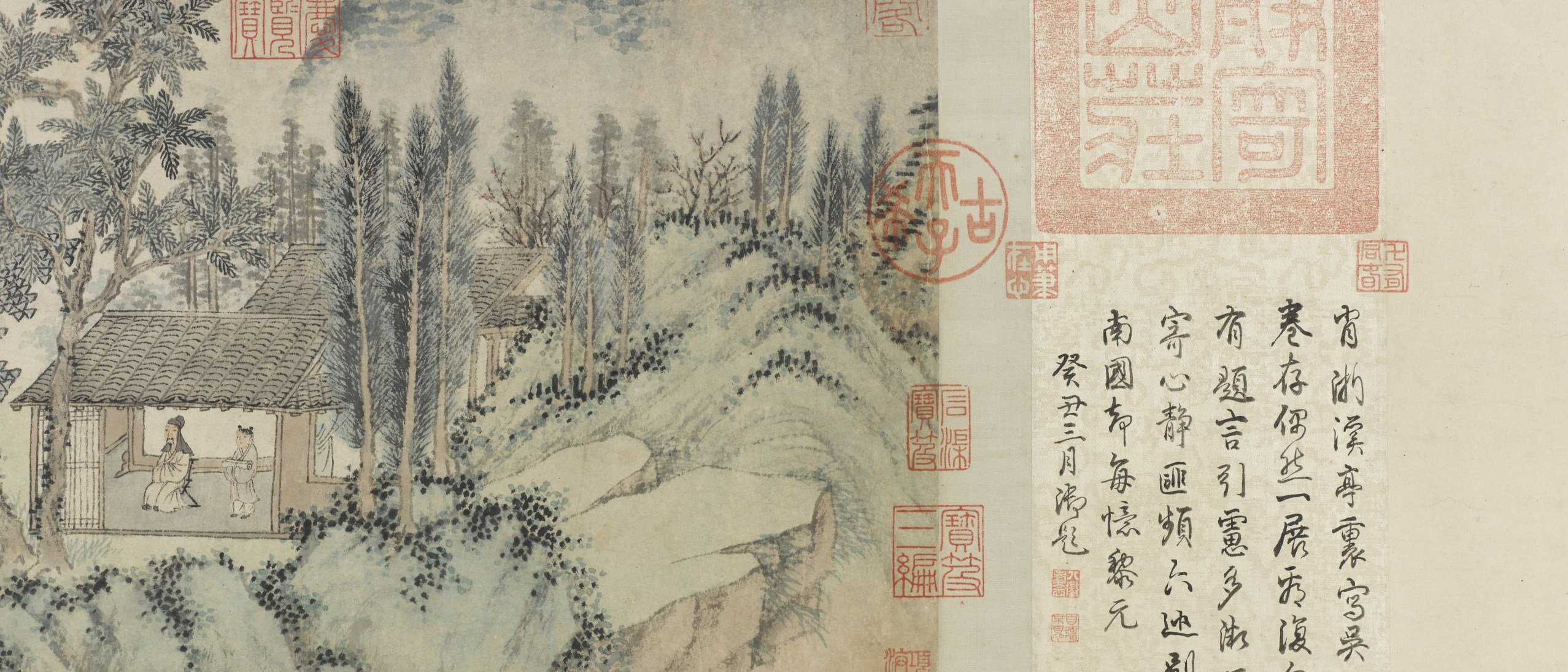 A Spring Gathering Handscroll