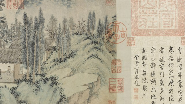 A Spring Gathering Handscroll