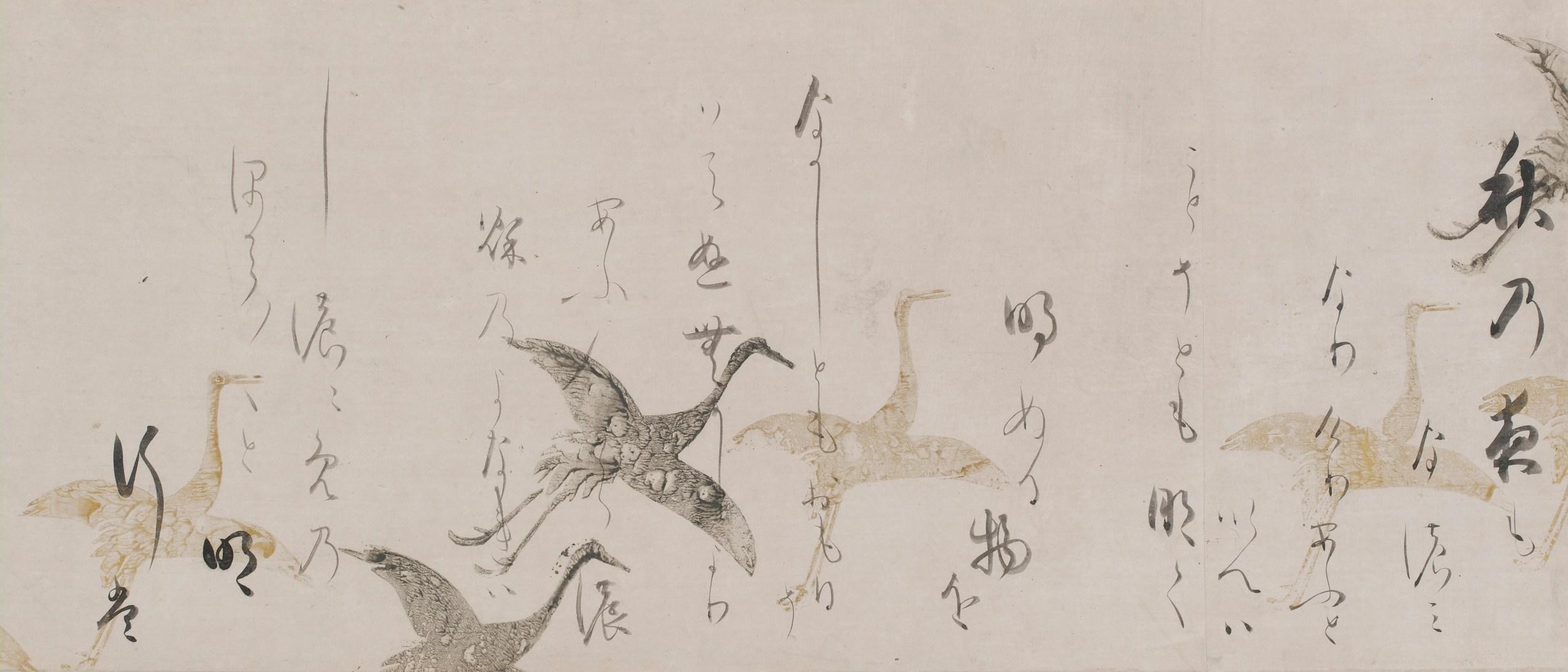 Imperial Anthology, Kokinshu
